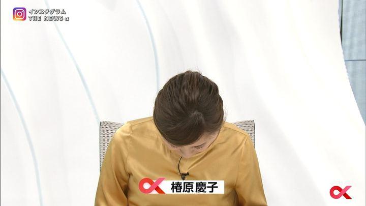 2018年01月09日椿原慶子の画像06枚目