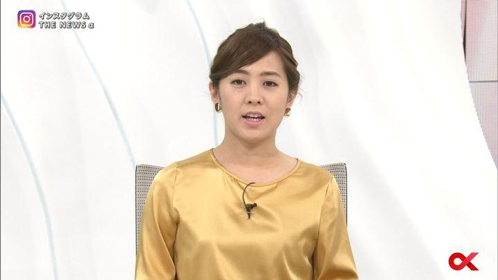 2018年01月09日椿原慶子の画像07枚目