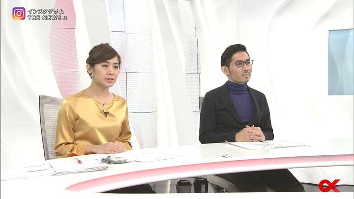 2018年01月09日椿原慶子の画像08枚目