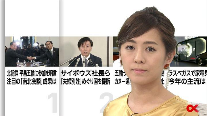 2018年01月09日椿原慶子の画像11枚目