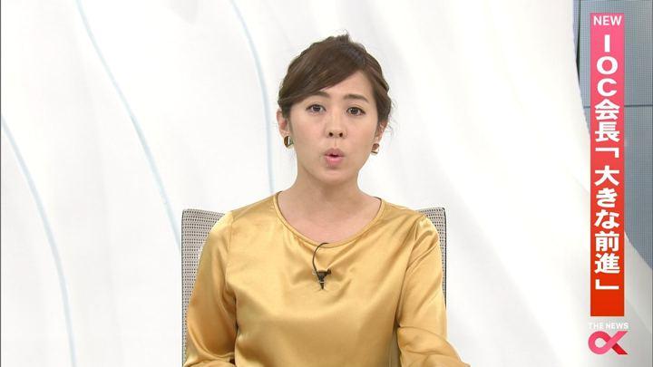 2018年01月09日椿原慶子の画像13枚目