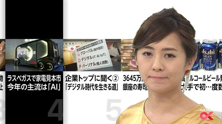2018年01月09日椿原慶子の画像15枚目