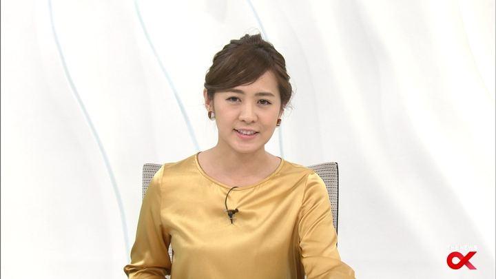 2018年01月09日椿原慶子の画像19枚目
