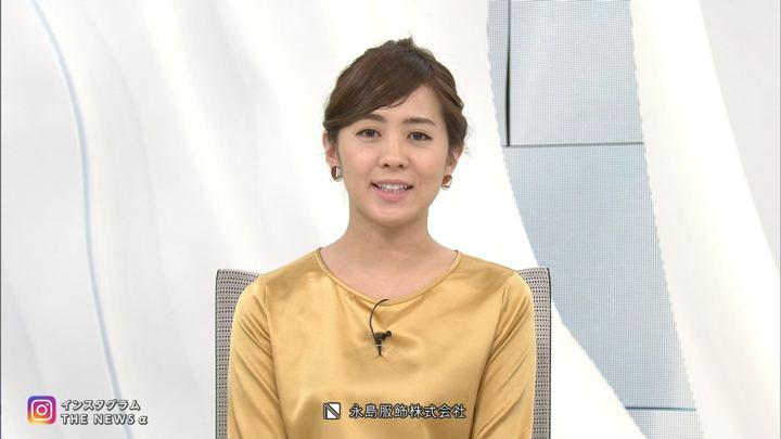 2018年01月09日椿原慶子の画像22枚目