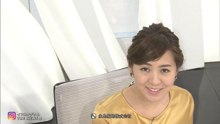 2018年01月09日椿原慶子の画像24枚目