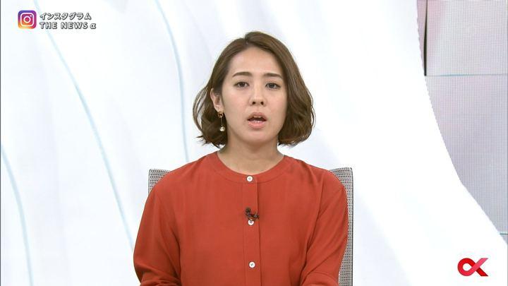 2018年01月10日椿原慶子の画像03枚目