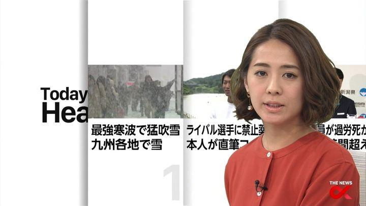 2018年01月10日椿原慶子の画像05枚目