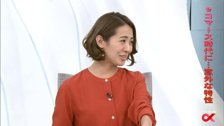 2018年01月10日椿原慶子の画像09枚目