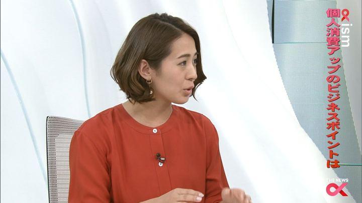 2018年01月10日椿原慶子の画像14枚目