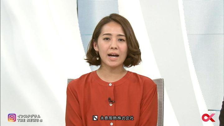 2018年01月10日椿原慶子の画像16枚目