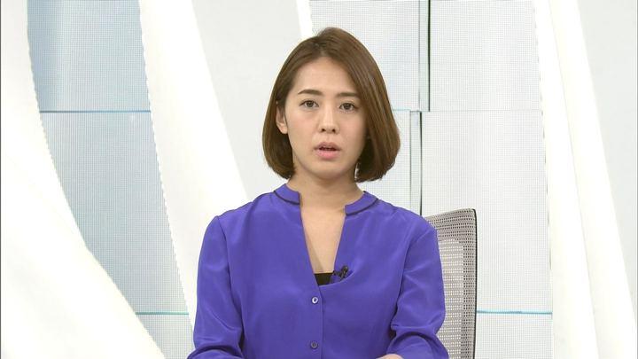 2018年01月11日椿原慶子の画像01枚目