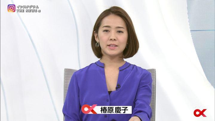 2018年01月11日椿原慶子の画像06枚目