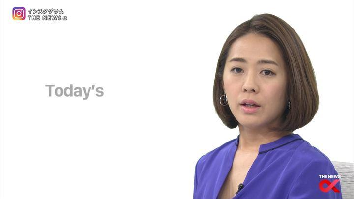 2018年01月11日椿原慶子の画像07枚目