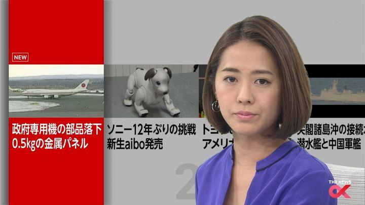 2018年01月11日椿原慶子の画像08枚目