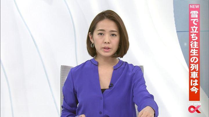2018年01月11日椿原慶子の画像09枚目
