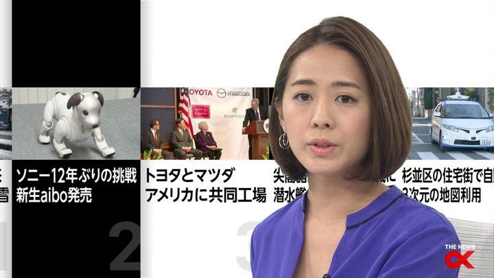 2018年01月11日椿原慶子の画像10枚目