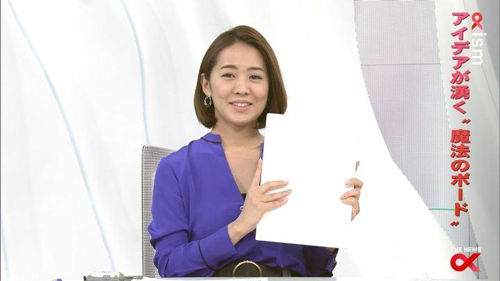 2018年01月11日椿原慶子の画像20枚目