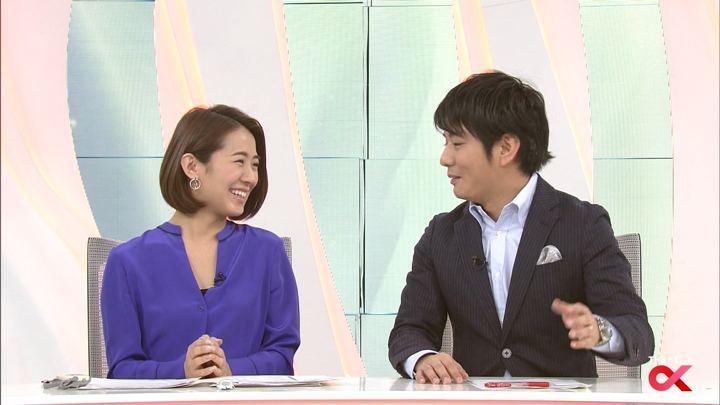 2018年01月11日椿原慶子の画像22枚目