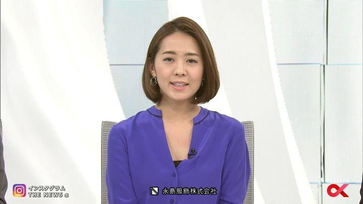 2018年01月11日椿原慶子の画像26枚目