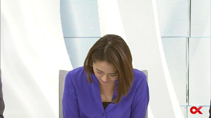 2018年01月11日椿原慶子の画像27枚目