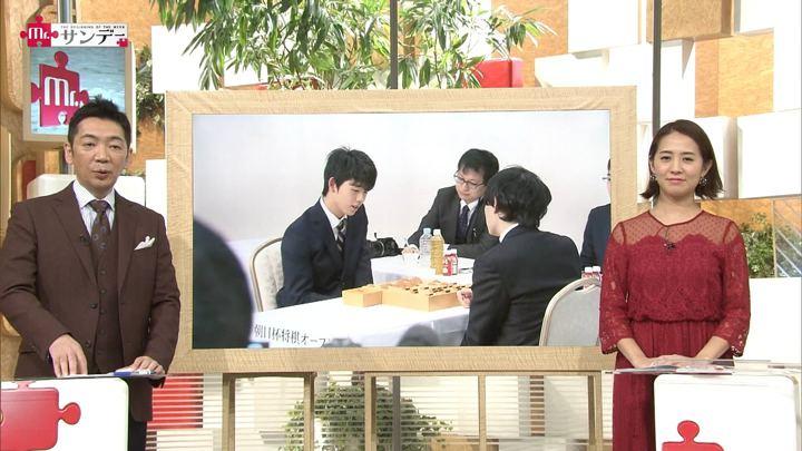 2018年01月14日椿原慶子の画像03枚目