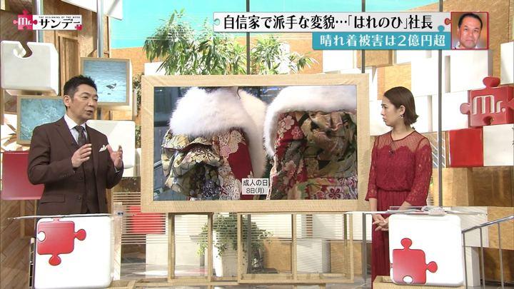 2018年01月14日椿原慶子の画像06枚目