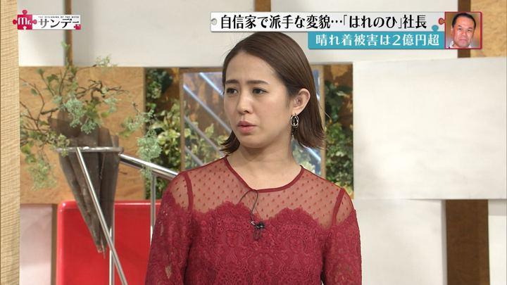 2018年01月14日椿原慶子の画像07枚目