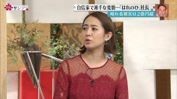 2018年01月14日椿原慶子の画像08枚目