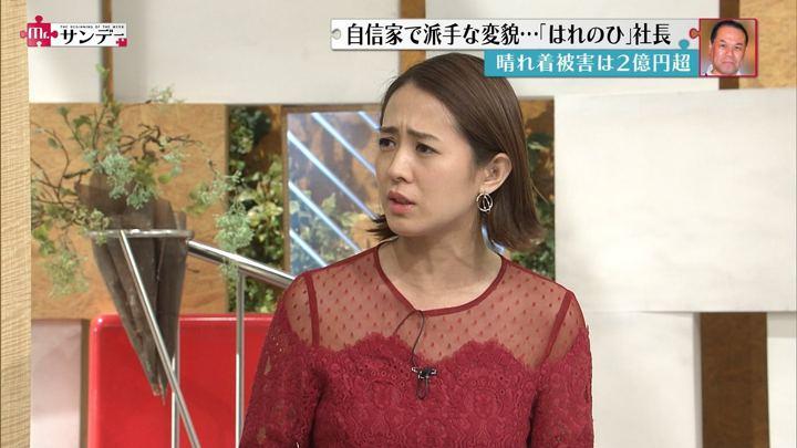 2018年01月14日椿原慶子の画像11枚目