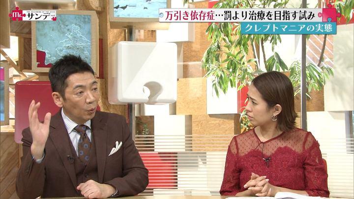 2018年01月14日椿原慶子の画像14枚目