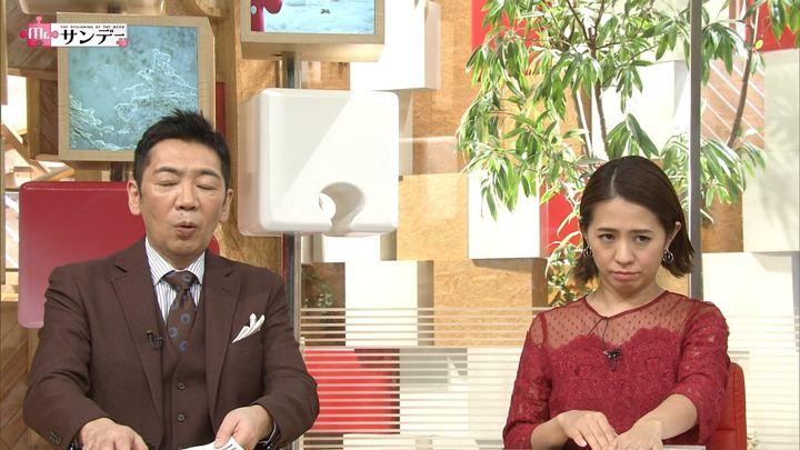 2018年01月14日椿原慶子の画像16枚目