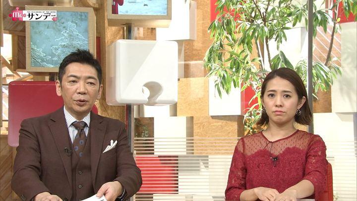 2018年01月14日椿原慶子の画像17枚目
