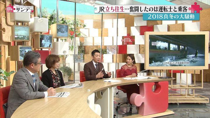 2018年01月14日椿原慶子の画像18枚目