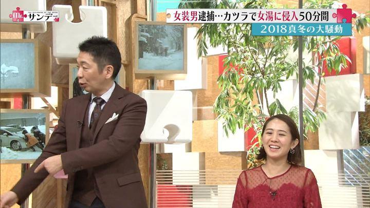 2018年01月14日椿原慶子の画像20枚目
