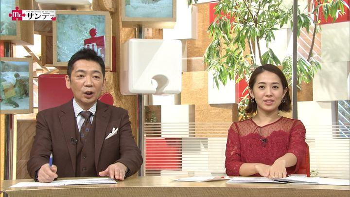 2018年01月14日椿原慶子の画像22枚目