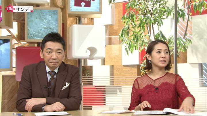 2018年01月14日椿原慶子の画像23枚目