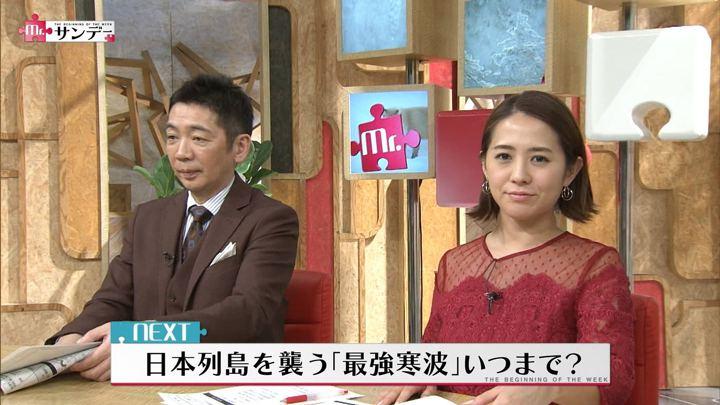 2018年01月14日椿原慶子の画像24枚目