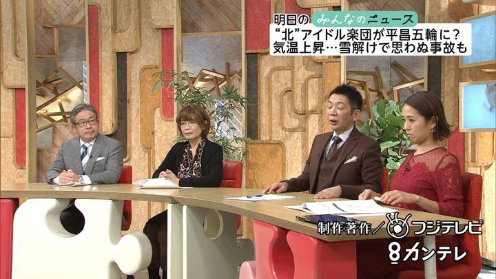 2018年01月14日椿原慶子の画像26枚目