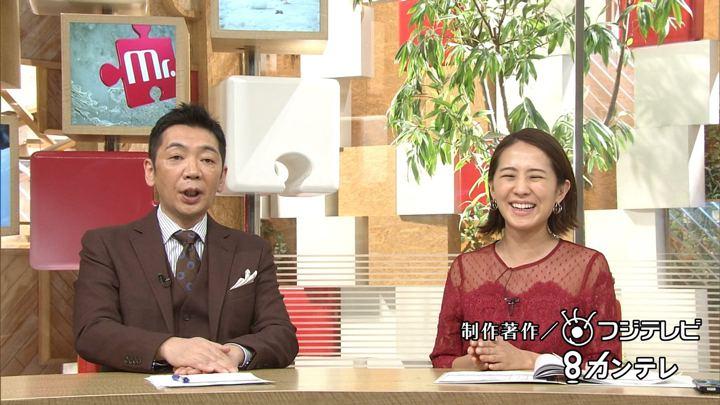 2018年01月14日椿原慶子の画像27枚目