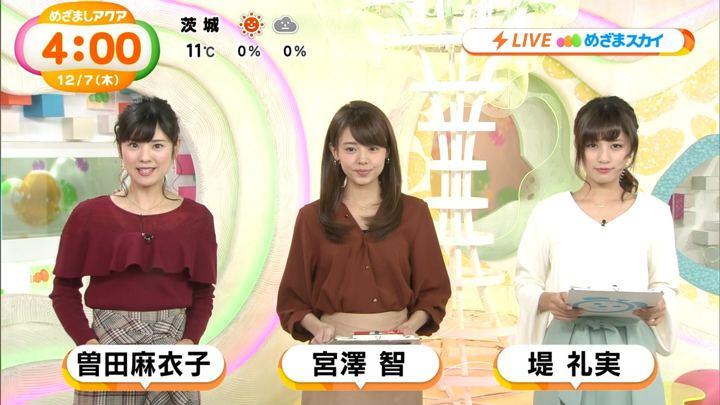 2017年12月07日堤礼実の画像03枚目