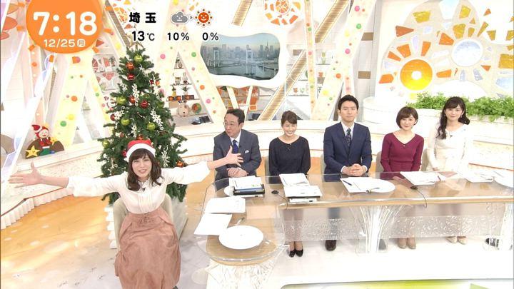 2017年12月25日堤礼実の画像02枚目