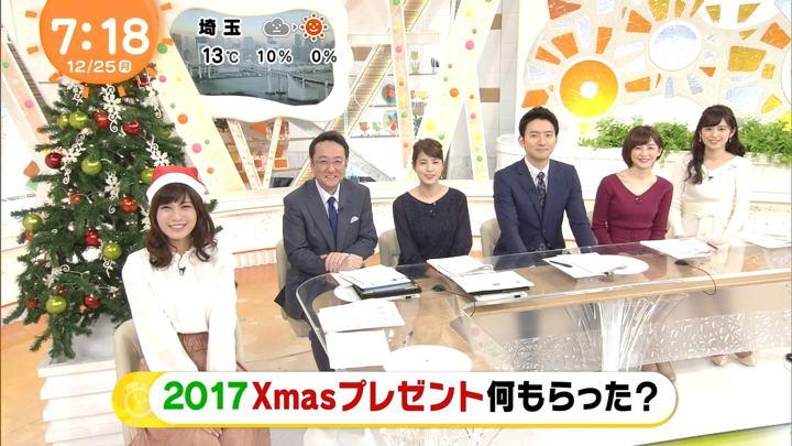 2017年12月25日堤礼実の画像03枚目