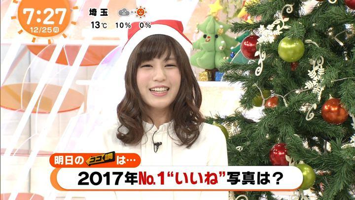 2017年12月25日堤礼実の画像04枚目