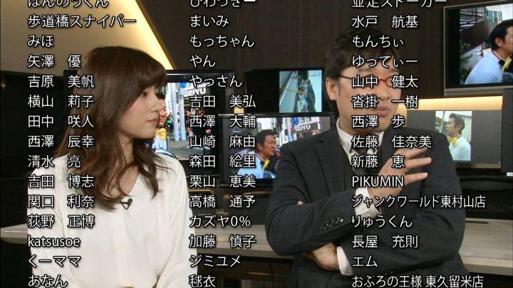2018年01月01日堤礼実の画像29枚目