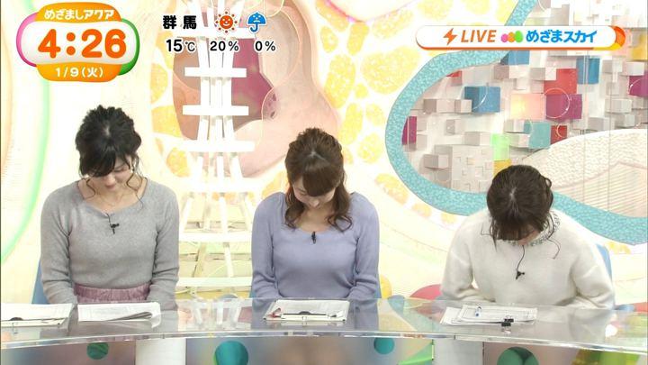 2018年01月09日堤礼実の画像11枚目