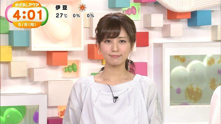 tsutsumireimi20170508_02.jpg