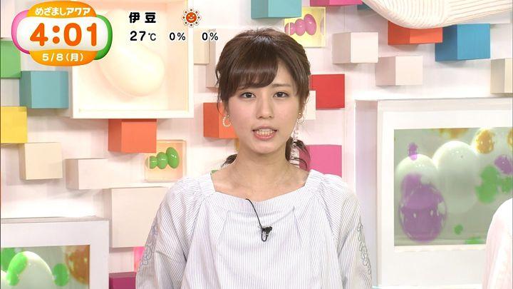 tsutsumireimi20170508_03.jpg