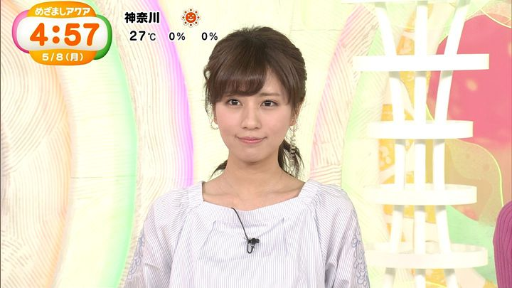 tsutsumireimi20170508_08.jpg