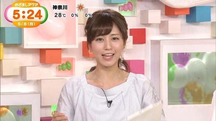 tsutsumireimi20170508_13.jpg