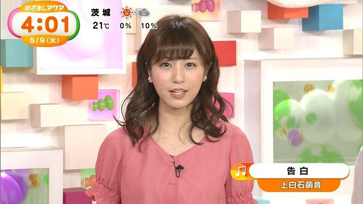 tsutsumireimi20170509_03.jpg